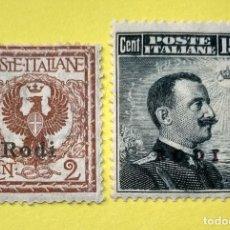 Sellos: ITALIA, SELLOS POSTALES DE RODI 1912. Lote 247275505