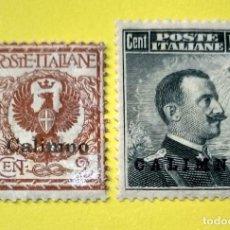 Sellos: ITALIA, SELLOS POSTALES DE CALIMNO 1912. Lote 247276460