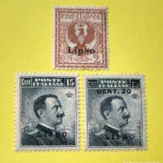 Sellos: ITALIA, SELLOS POSTALES DE LIPSO 1912. Lote 247276805