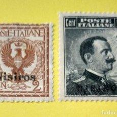 Sellos: ITALIA, SELLOS POSTALES DE NISIROS 1912. Lote 247277565