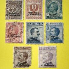 Sellos: SELLOS POSTALES DE ITALIA TRIPOLI DE BARBERIA 1909. Lote 247283760