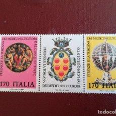 Sellos: SET SELLOS ITALIA 1980 TOSCANA ARTE CON GOMA. Lote 247310610