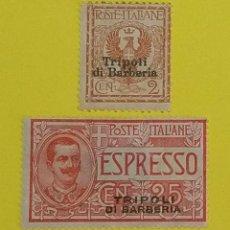 Sellos: ITALIA, SELLOS POSTALES DE TRIPOLI DE BARBERIA 1909. Lote 247432530