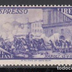 Sellos: ITALIA, EXPRESO 1948 YVERT Nº 35 /**/. Lote 247688120