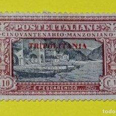 Sellos: ITALIA, SELLO POSTAL TRIPOLITANIA,L ANIVERSARIO DE LA MUERTE DEL NARRADOR Y POETA ALESSANDRO MANZONI. Lote 247742950