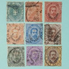 Sellos: ITALIA SELLOS POSTALES DE COLONIA ERITREA 1893. Lote 248631575