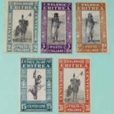 Sellos: ITALIA SELLOS POSTALES DE ERITREA 1930 SERIE PICTÓRICA. Lote 248803090