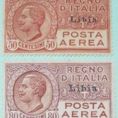 Sellos: ITALIA SELLOS POSTALES AEREOS DE LIBIA 1928 TIPO DE CORREO AÉREO LEONI. Lote 248820880