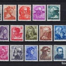 Sellos: 1961 ITALIA MICHEL 1081/1099 YVERT 826/844 TRABAJOS DE MIGUEL ÁNGEL MNH** NUEVO SIN FIJASELLOS. Lote 249135225