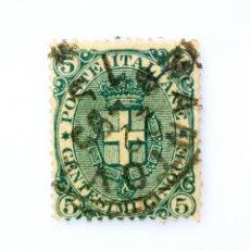 Sellos: SELLO POSTAL ITALIA 1891, 5 CENTS,ESCUDO DE ARMAS SABOYA DENTRO DE ÓVALO LETRAS POSITIVAS 3ª SERIE. Lote 249287095