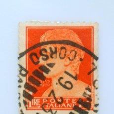 Sellos: SELLO POSTAL ITALIA 1929, 1.75 LIRA, EFIGIE DE AUGUSTO, SERIE IMPERIAL , USADO. Lote 249321630