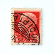 Sellos: SELLO POSTAL ITALIA 1929, 75 LIRA, EFIGIE REY VITTORIO EMANUELE III A LA IZQUIERDA, SERIE IMPERIAL. Lote 249324255
