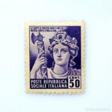 Sellos: SELLO POSTAL ITALIA 1944, 50 CENT, ITALIA REPUBLICANA FASCISTA,SERIE MONUMENTOS DESTRUIDOS, SIN USAR. Lote 249328025