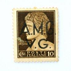 Sellos: SELLO POSTAL ITALIA 1945, 10 CENT, EFIGIE DE AUGUSTO, SERIE IMPERIAL, OVERPRINT, USADO. Lote 249330165
