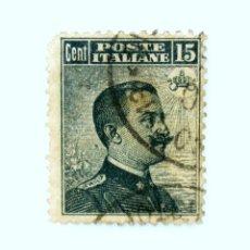 Sellos: SELLO POSTAL ITALIA 1909, 15 CENT, EFIGIE DE VITTORIO EMANUELE III A LA DERECHA , TIPO II, USADO. Lote 249492585