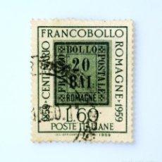 Sellos: SELLO POSTAL ITALIA 1959,60 LIRA,SELLO DE 20 BAIOCCHI DE ROMAGNA SELLOS DEL CENTENARIO DE LA ROMAGNA. Lote 250220515