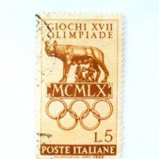 Sellos: SELLO POSTAL ITALIA 1960, 5 LIRA, LOBA DE ROMA, JUEGOS OLÍMPICOS DE VERANO 1960 - ROMA, USADO. Lote 250230500