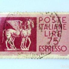 Sellos: SELLO POSTAL ITALIA 1958, 75 LIRA ,CABALLOS ALADOS ETRUSCOS ,ENTREGA ESPECIAL, USADO. Lote 251072635