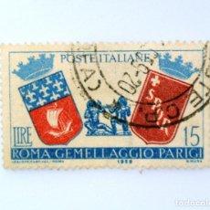 Sellos: SELLO POSTAL ITALIA 1959, 15 LIRA ,ESCUDOS DE ARMAS DE LOS GEMELOS ROMA Y PARÍS Y EL LOBO, 3ER ANIV.. Lote 251074780