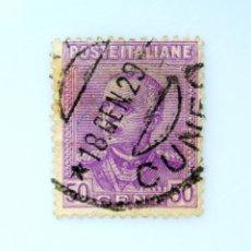 Sellos: SELLO POSTAL ITALIA 1928, 50 CENT, EFIGIE DE VITTORIO EMANUELE III, PARMEGGIANI , USADO. Lote 251077820