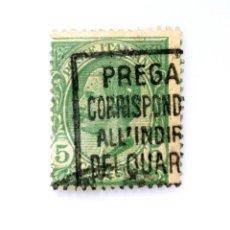 Sellos: SELLO POSTAL ITALIA 1906, 5 CENT ,REY VICTOR EMMANUEL III, TIPO LEONI , TYPE LEONI, USADO. Lote 251380460