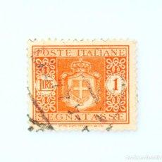 Sellos: SELLO POSTAL ITALIA 1945, 1 LIRA,ESCUDO DE ARMAS DE SABOYA SIN PAQUETES,FALLO IMPRESION COLETILLA 1. Lote 251392060