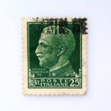Sellos: SELLO POSTAL ITALIA 1929, 25 CENT,EFIGIE DEL REY VITTORIO EMANUELE III A LA IZQUIERDA SERIE IMPERIAL. Lote 251528110