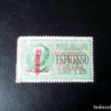 Sellos: ITALIA, REPÚBLICA SOCIAL ITALIANA, RSI, 1944, CORREO EXPRESS, YT 3. Lote 253767985