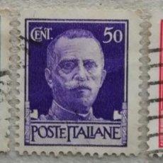 Sellos: 1929. ITALIA. 229, 232, 233. RETRATOS DE VÍCTOR EMMANUEL III. USADO.. Lote 254499745