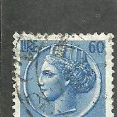 Sellos: ITALIA 1955 - YVERT NRO. 718 - USADO. Lote 254631800