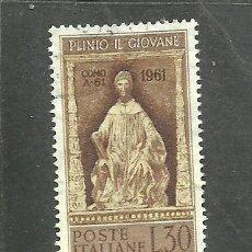 Sellos: ITALIA 1961 - YVERT NRO. 848 - USADO DORSO MANCHADO DEL SOBRE. Lote 254631965