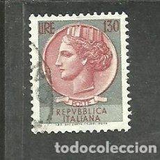 Sellos: ITALIA 1966 - YVERT NRO. 945 - USADO. Lote 254632610
