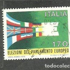 Sellos: ITALIA 1975 - YVERT NRO. 1391 - USADO. Lote 254632695
