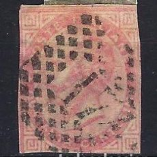Sellos: 1863 ITALIA MICHEL 20 YVERT 19 REY VICTOR MANUEL II - USADO SIN DENTAR. Lote 255398915