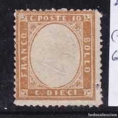Sellos: FC154- CLÁSICOS ITALIA YT 2 (*) . ENORME VALOR. Lote 257746150