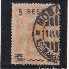 Sellos: SOMALIA ITALIANA COLONIA ITALIANA 38 USADA,. Lote 257869365