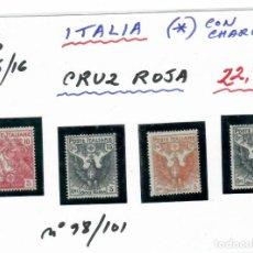 Timbres: SERIE DE 4 VALORES DE ITALIA DE LA CRUZ ROJA AÑOS 1915/16. Lote 259834830