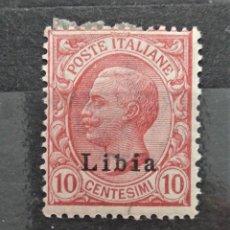 Sellos: ITALIA. Lote 262299165