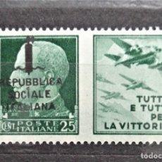 Sellos: ITALIA. Lote 262478670