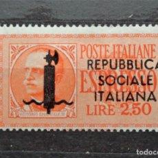 Sellos: ITALIA. Lote 262478815