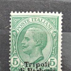 Sellos: ITALIA. Lote 262618750