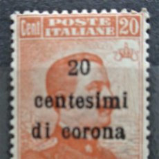 Sellos: ITALIA. Lote 262760980