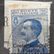 Sellos: ITALIA. Lote 262761220
