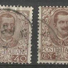 Sellos: ITALIA - POSTE ITALIANA 40/50 CTS - REPETIDOS DOS A DOS - USADOS. Lote 263200480