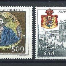 Sellos: ITALIE N°1761/62** (MNH) 1987 - PATRIMOINE ARTISTIQUE ET CULTUREL ITALIEN. Lote 263221805