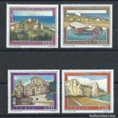 Sellos: ITALIE N°1777/80** (MNH) 1988 - TOURISME, VUES. Lote 263225070