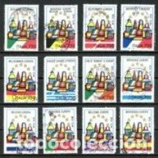 Sellos: SELLOS USADOS DE ITALIA 1992, YT 1987/ 98. Lote 263719560