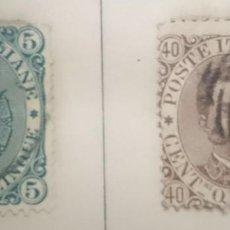 Timbres: 1889 - SELLOS DE ITALIA - USADOS CON CHARMELA - SCOTT #41 Y #42. Lote 264093365