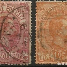 Sellos: ITALIA - 1884 /1886 - 2 VALORES - USADOS. Lote 264972599