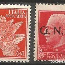 Sellos: ITALIA - 2 VALORES - GNR & POSTA AÉREA - NUEVOS. Lote 266338883